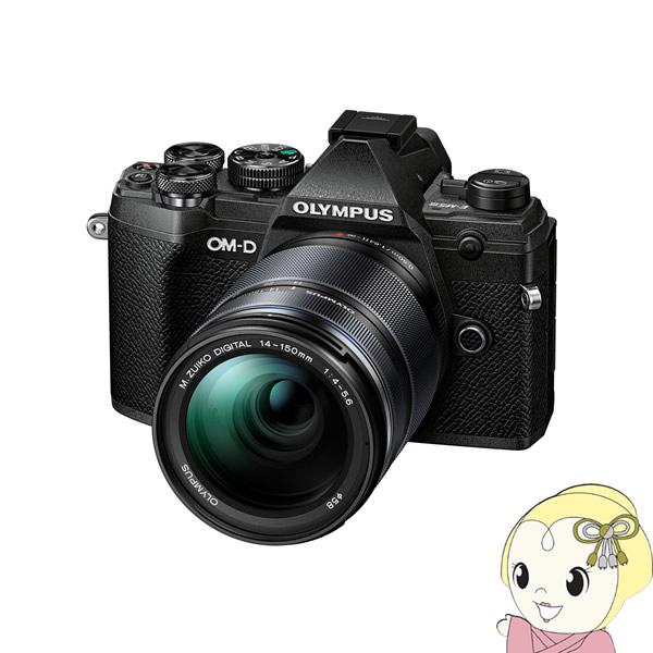 送料無料!(北海道・沖縄・離島除く) 【キャッシュレス5%還元店】OLYMPUS ミラーレス一眼レフカメラ OM-D E-M5 Mark III 14-150mm II レンズキット [ブラック]【smtb-k】【ky】【KK9N0D18P】