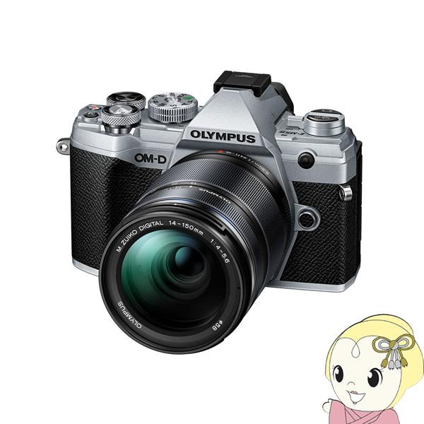 【キャッシュレス5%還元】OLYMPUS ミラーレス一眼レフカメラ OM-D E-M5 Mark III 14-150mm II レンズキット [シルバー]【/srm】【KK9N0D18P】