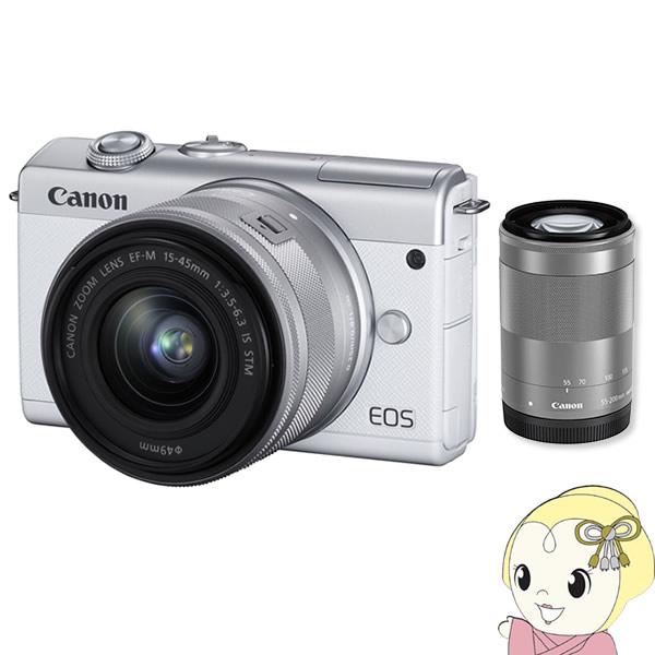 キヤノン ミラーレス 一眼カメラ EOS M200 ダブルズームキット [ホワイト]【/srm】【KK9N0D18P】