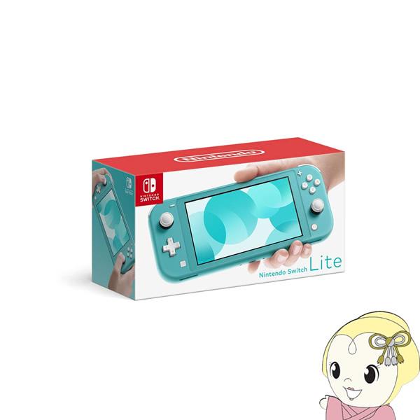 【キャッシュレス5%還元】Nintendo Switch Lite 本体 ターコイズ HDH-S-BAZAA【/srm】
