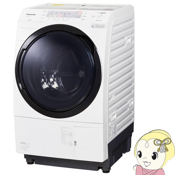 [予約 1ヶ月~以降]【キャッシュレス5%還元】【設置込/左開き】NA-VX300AL-W パナソニック ななめドラム洗濯乾燥機 10kg 乾燥 6kg クリスタルホワイト【/srm】