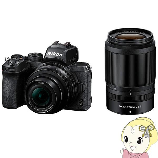 【キャッシュレス5%還元】ニコン(NIKON) ミラーレス 一眼カメラ Z 50 ダブルズームキット【/srm】【KK9N0D18P】