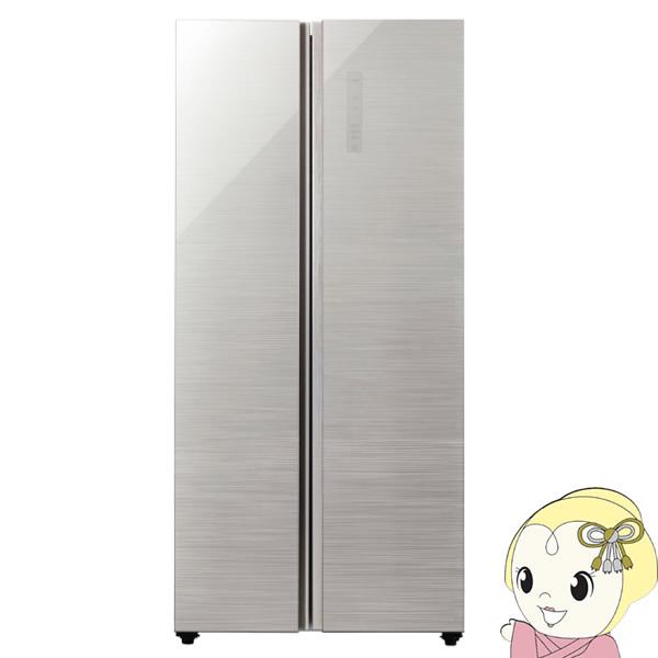 [予約]【キャッシュレス5%還元】【設置込】 AQR-SBS45J-S アクア 2ドア 冷凍冷蔵庫 449L ヘアラインシルバー【/srm】【KK9N0D18P】