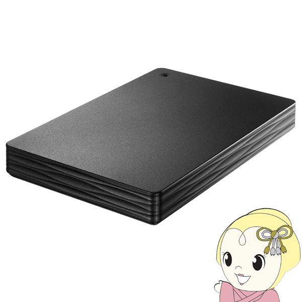 IOデータ USB 3.1 Gen 1(USB 3.0)/2.0対応ポータブルハードディスク 1TB 「カクうす Lite」 ブラック HDPH-UT1KR【/srm】