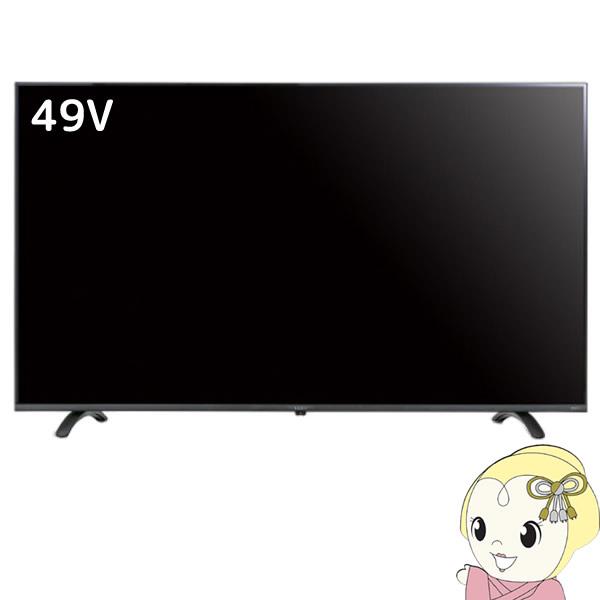 【キャッシュレス5%還元】LT-49B620 アイリスオーヤマ 4K対応液晶テレビ 49インチ【/srm】