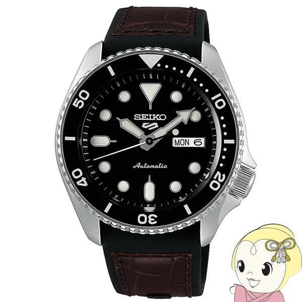 【キャッシュレス5%還元】【あす楽】在庫僅少 【逆輸入品】 SEIKO 5 SPORTS 腕時計 自動巻き 100M防水 SRPD55K2【/srm】