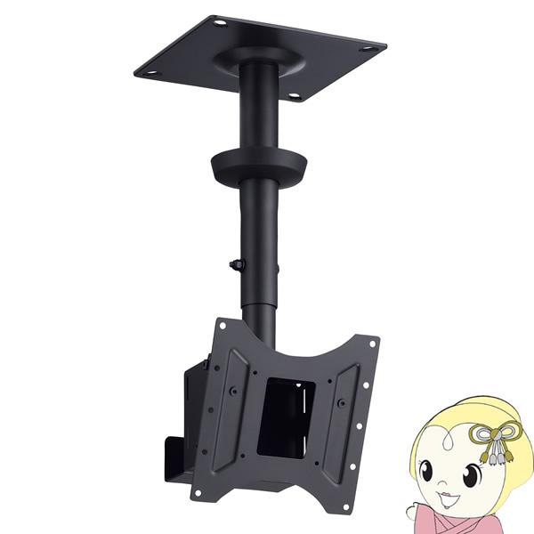【キャッシュレス5%還元】TH-B42 ハヤミ工産 HAMILeX 【中型用】 ~40V型対応 天吊り金具【/srm】