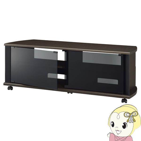【キャッシュレス5%還元】【メーカー直送】 TV-MS120H ハヤミ工産 TIMEZ 43~52V型対応テレビ台【/srm】