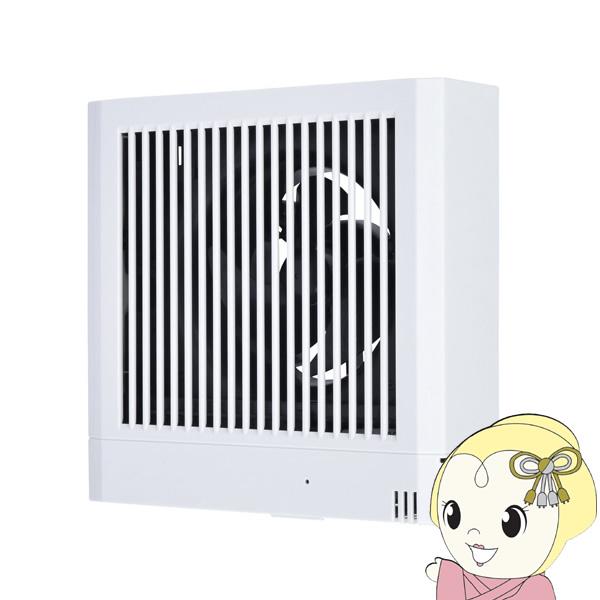 【キャッシュレス5%還元】V-08PTLD7 三菱 換気扇 パイプ用 ファン 24時間換気 温度センサータイプ【/srm】