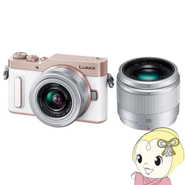 【キャッシュレス5%還元】パナソニック ミラーレス一眼レフカメラ LUMIX DC-GF10W-W ダブルレンズキット [ホワイト]【/srm】【KK9N0D18P】