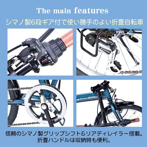 6SP ブラック M-208-BK My Pallas 折りたたみ自転車20 【ky】 マイパラス 【smtb-k】 【メーカー直送】