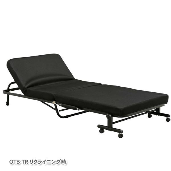 OTB-TR IRIS 折りたたみベッド【smtb-k】【ky】
