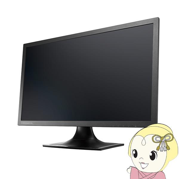 【在庫あり】IOデータ 20.7型 液晶ディスプレイ ゲーミングモニター ギガクリライト LCD-GL211XB【/srm】