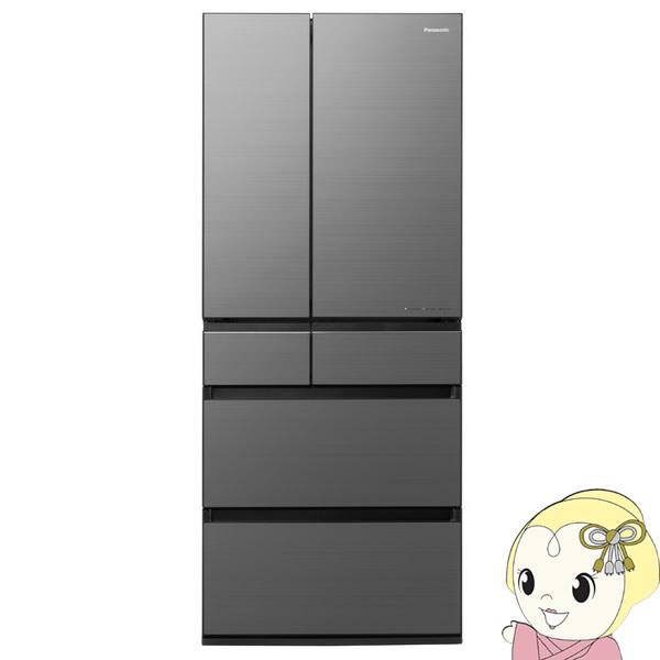 [予約]【キャッシュレス5%還元】パナソニック 6ドア パーシャル搭載 冷蔵庫 650L 幅75cm NR-F656WPX-H【/srm】