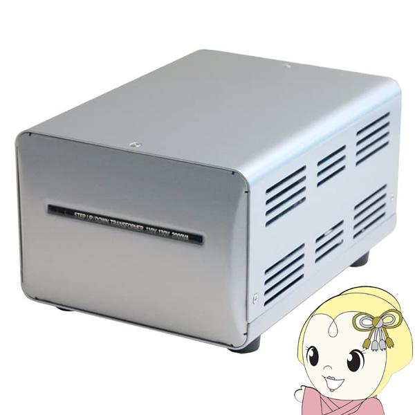 【キャッシュレス5%還元】カシムラ 海外国内用 大型変圧器 110-130V/2000VA NTI-150【/srm】