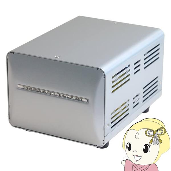 【キャッシュレス5%還元】カシムラ 海外国内用 大型変圧器 220-240V/1500VA NTI-20【/srm】