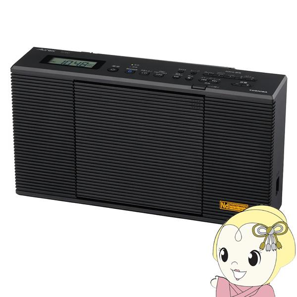 【11/25限定エントリー&カード利用で当店全品最大P11倍】東芝 Bluetooth送受信機能付CDラジオ Aurex TY-AN1-K【/srm】【KK9N0D18P】