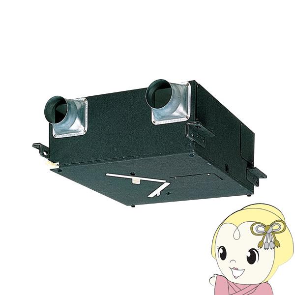 【キャッシュレス5%還元】東芝 換気扇 空調 天井埋込 全熱交換ユニット VFE-120K【/srm】