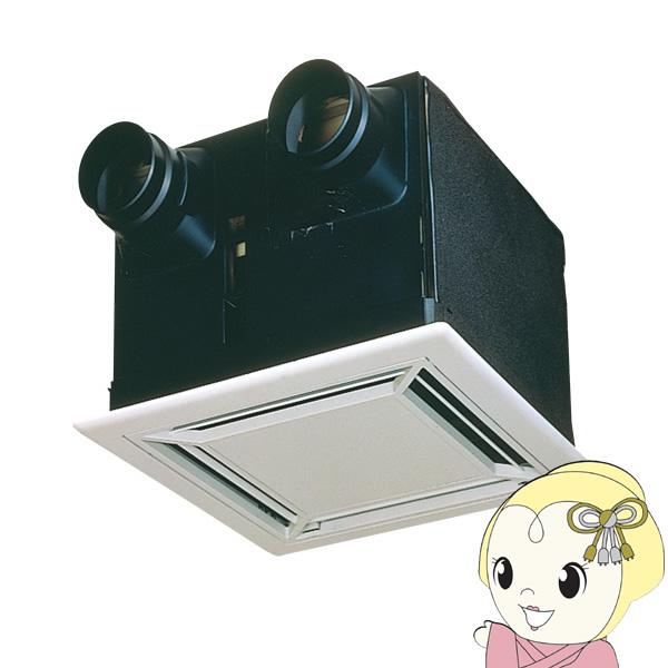 東芝 換気扇 空調 天井カセット フラットインテリアパネル VFE-250FP【/srm】