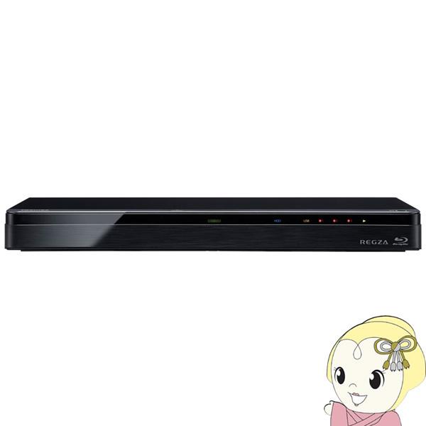 信頼の創業昭和39年 激安家電の老舗 東芝 REGZA レグザ ブルーレイディスクレコーダー HDD内蔵 物品 驚きの価格が実現 1TB 3チューナー 3番組同時録画 srm DBR-T1009