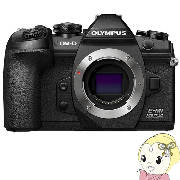 [予約]【キャッシュレス5%還元】オリンパス ミラーレス一眼カメラ OM-D E-M1 Mark III ボディ【/srm】