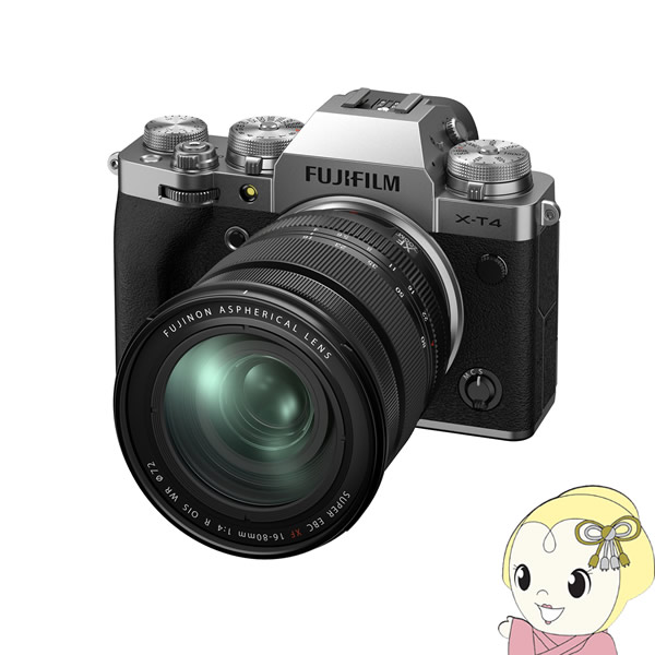 [予約]【キャッシュレス5%還元】FUJIFILM ミラーレス 一眼カメラ X-T4 レンズキット [シルバー]【/srm】【KK9N0D18P】