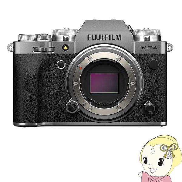 【キャッシュレス5%還元】富士フィルム ミラーレス 一眼カメラ FUJIFILM X-T4 ボディ [シルバー]【/srm】【KK9N0D18P】