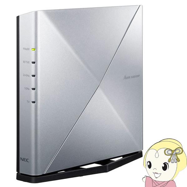 <title>次世代規格Wi-Fi 6 安定通信機能搭載 あす楽 在庫あり NEC 無線LANルーター Aterm 今ダケ送料無料 WX6000HP Wi-Fi PA-WX6000HP srm</title>