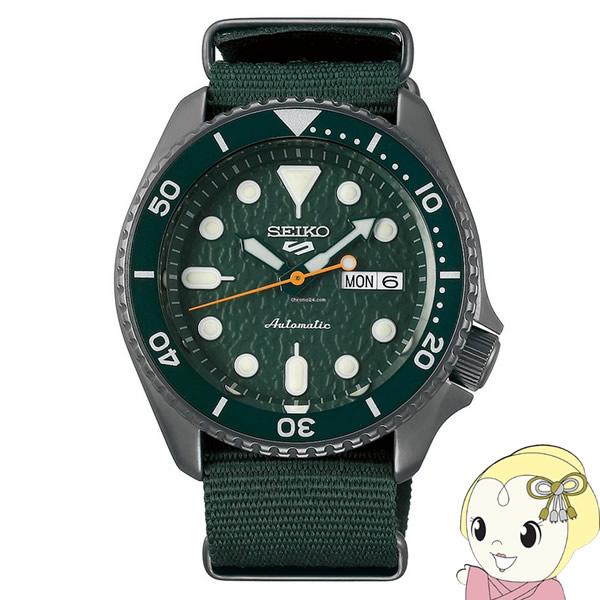 【キャッシュレス5%還元】【逆輸入品】 SEIKO 5 SPORTS 腕時計 自動巻き 100M防水 SRPD77K1【/srm】