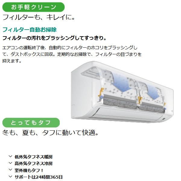 単相200Vダイキン ルームエアコン 14畳 FXシリーズ ホワイト S40XTFXP WsrmEDH29I