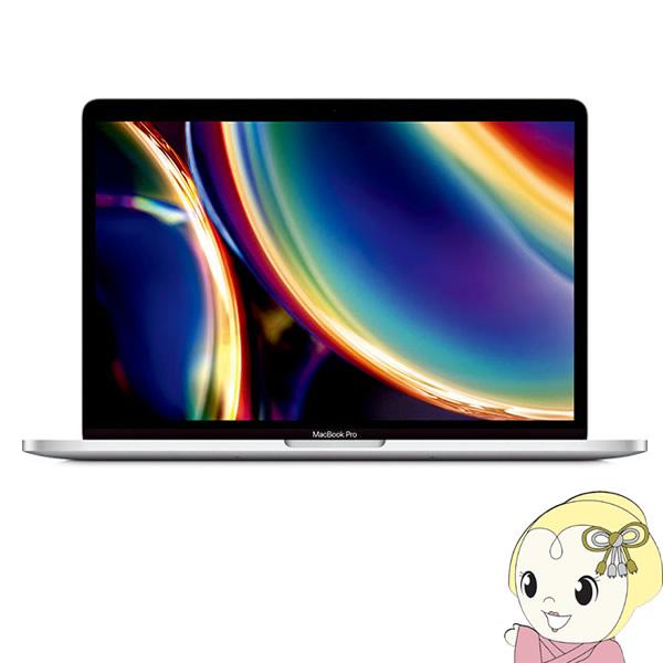 アップル 13.3型ノートPC MacBook Pro Retinaディスプレイ 1400/13.3 MXK62J/A [シルバー]【/srm】【KK9N0D18P】