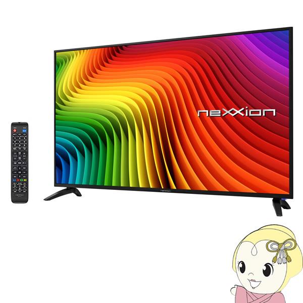 ネクシオン neXXion 50V型 BS/110度CS/地上波 デジタル フルハイビジョン 液晶テレビ FT-C5035B【/srm】