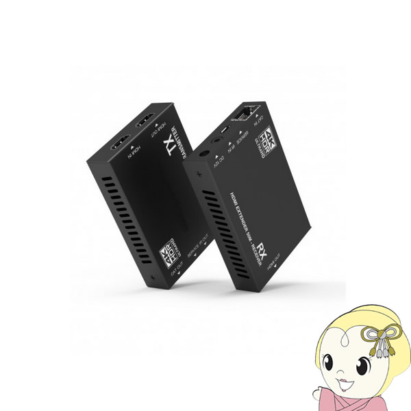 TEC テック LANケーブル1本で最大50mまで延長 HDMI EXTENDER 延長機 TEHDMIEX50-4K60【/srm】
