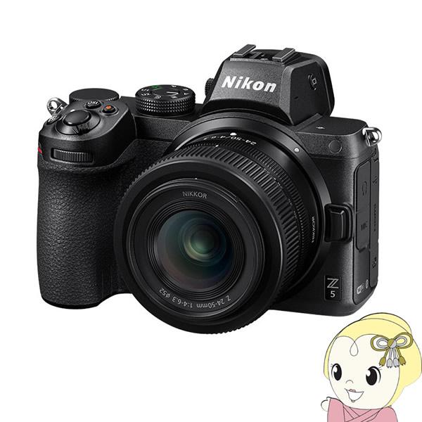 ニコン ミラーレス 一眼レフ カメラ Z 5 24-50 レンズキット【/srm】【KK9N0D18P】