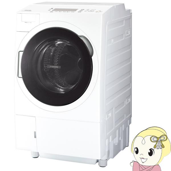 信頼の創業昭和39年 激安家電の老舗 最大1000円OFFクーポン発行 3 10 0:00~3 11 1:59 有名な 在庫僅少 洗濯機 左開き TW-117V9L-W ドラム式洗濯乾燥機 初売り 11kg srm 乾燥7kg 設置込 ZABOON ななめドラム 東芝