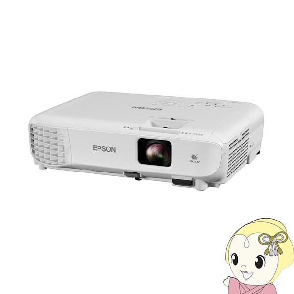 EB-S05 エプソン ビジネスプロジェクター 本体 SVGA 3200lm【smtb-k】【ky】