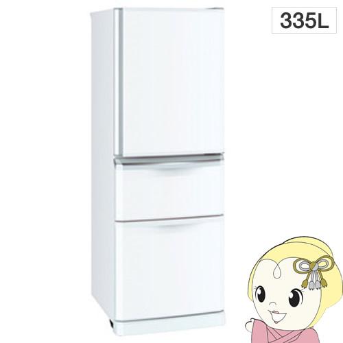 【京都はお得!】【設置込】MR-C34C-W 三菱電機 3ドア冷蔵庫335L Cシリーズ パールホワイト【smtb-k】【ky】