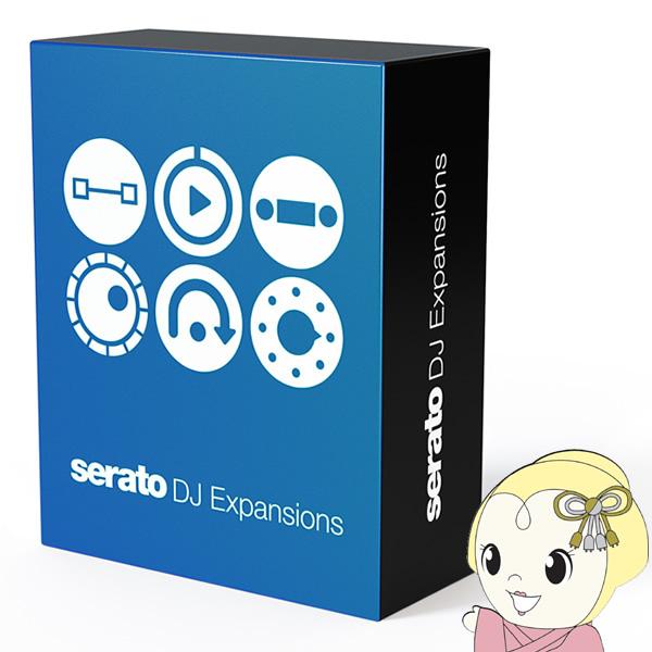 ディリゲント Serato DJ Expansions パッケージ版 SeratoDJExpans【/srm】