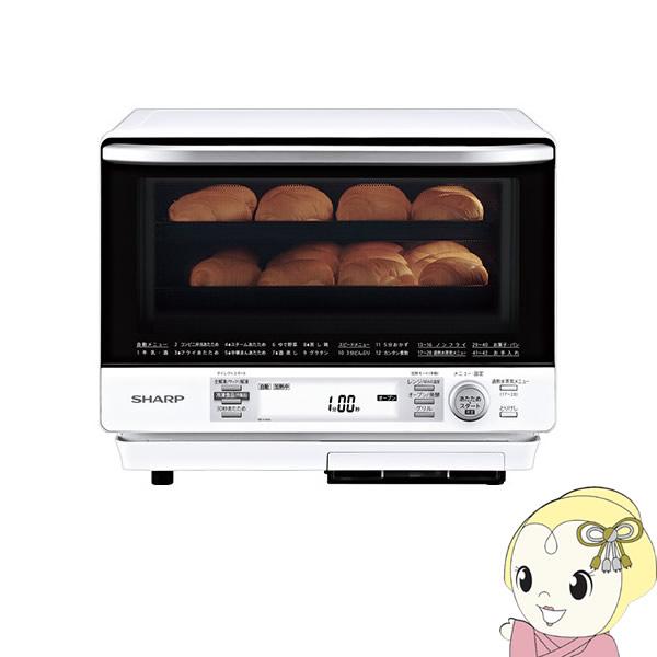 RE-V100A-W シャープ スチームオーブンレンジ 31L ホワイト系【smtb-k】【ky】【KK9N0D18P】