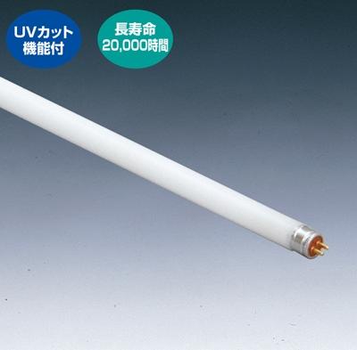 FHF45SEW-Vx25 日立 Hf形直管蛍光灯 ハイスリムUV【smtb-k】【ky】