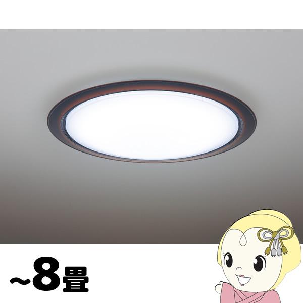 [予約]HH-CD0838A パナソニック LEDシーリングライト ~8畳【KK9N0D18P】