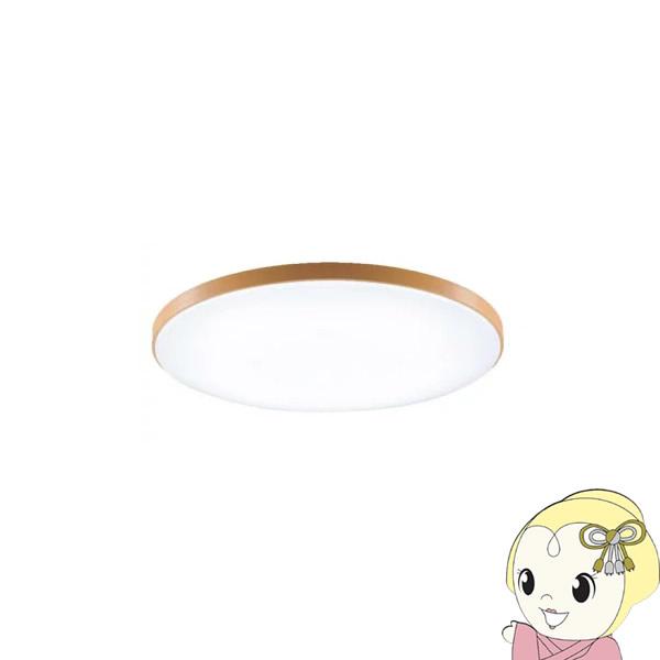 [予約]HH-CD1232A パナソニック LEDシーリングライト ~12畳【KK9N0D18P】