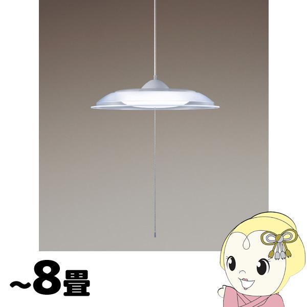[予約]HH-PD0830D パナソニック LEDペンダント ~8畳【smtb-k】【ky】【KK9N0D18P】