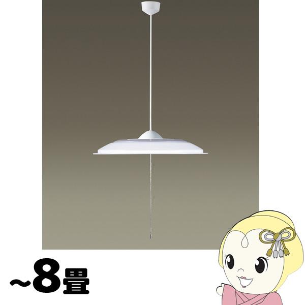 [予約]HH-PD0831D パナソニック LEDペンダント ~8畳【smtb-k】【ky】【KK9N0D18P】