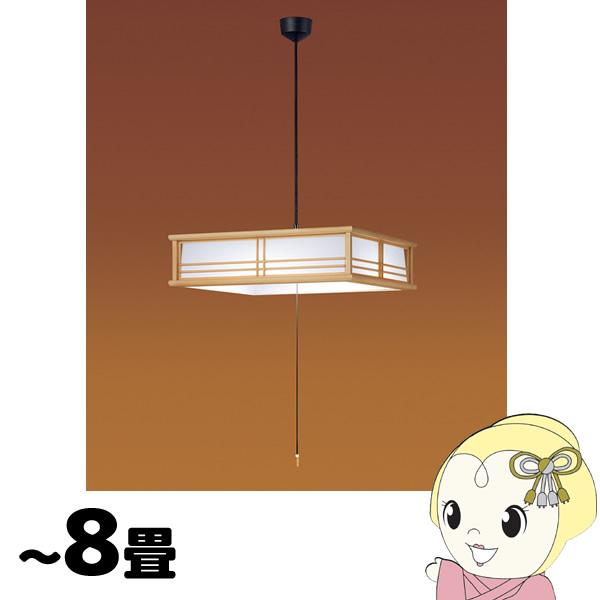 [予約]HH-PD0850D パナソニック LED和風ペンダント ~8畳【KK9N0D18P】【/srm】