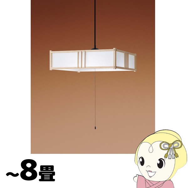 [予約]HH-PD0851D パナソニック LED和風ペンダント ~8畳【KK9N0D18P】【/srm】