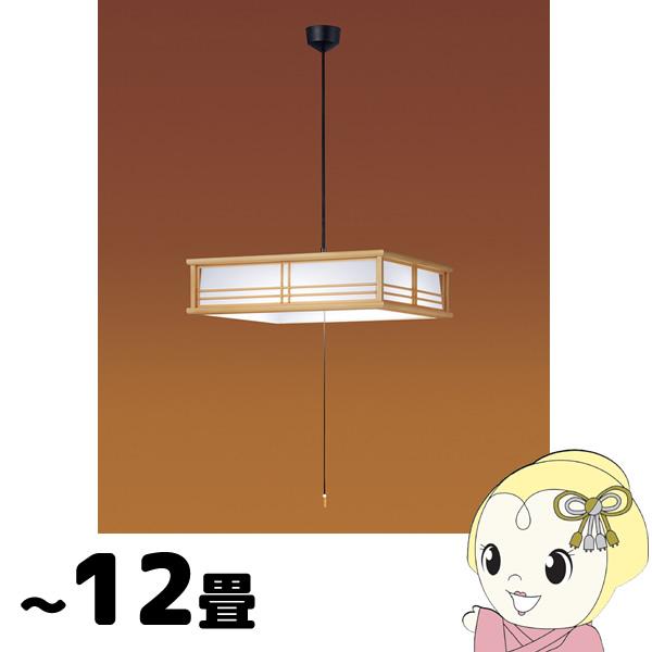 [予約]HH-PD1250D パナソニック LED和風ペンダント ~12畳【smtb-k】【ky】【KK9N0D18P】