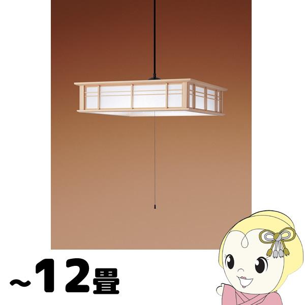 [予約]HH-PD1252D パナソニック LED和風ペンダント ~12畳【KK9N0D18P】【/srm】