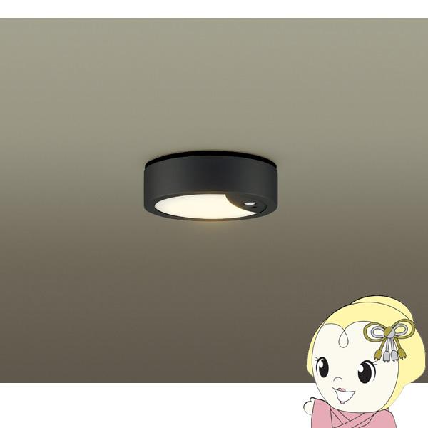 [予約]HH-SD0015L パナソニック LED玄関灯【smtb-k】【ky】【KK9N0D18P】