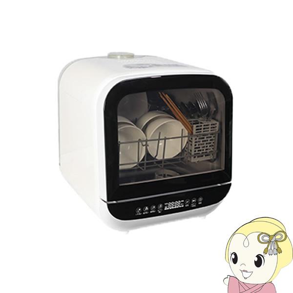 【あす楽】【在庫僅少】【工事不要】 SDW-J5L-W エスケイジャパン 食器洗い乾燥機(ホワイト)【smtb-k】【ky】